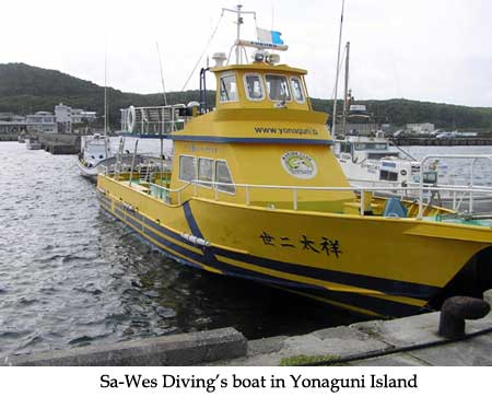 Sa-Wes Diving's boat in Yonaguni Island